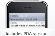 PDA用WebMail Pro